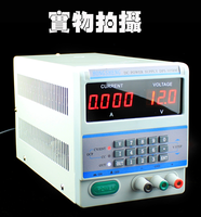 4Ps Display 220V Lab Programmable DC Power Supply 30V 5A Laptop Repair DC Jack