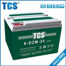 AGM rechargeable battery bicycle