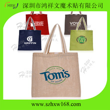 Personalized Casual Juco Imprinted Tote Bags