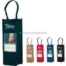 2015 New Hot Sale NonWoven Wine Bag Carrier