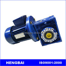 China manufacturer compact geared motor