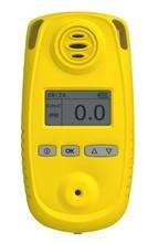 0-20ppm Portable C2H4O Detector