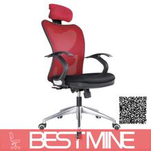 D02# Modern Mesh Ergonomic Executive concise office chair