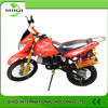 125cc dirt bike for sale cheap/SQ-DB104