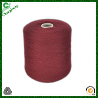 2/42NM warm and soft wool nylon yarn for kniting sweater
