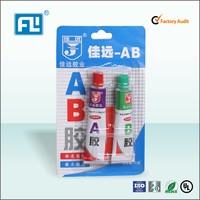 AB glue for metal, wood, glass,plastic etc