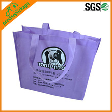 Purple high quality pp non woven shopping bag with logo