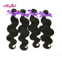 Malaysia 7a human hair weave color chart, body wave 4 pcs/lot nature grace hair extensions lima free shipping