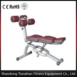 Body exercise fitness equipment /Abdominal adjustable bench / TZ-6027