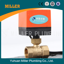 ML-7106 2-way motorized valve motor PVC valves electric water valve flow control for Water equipment,auto-control water system