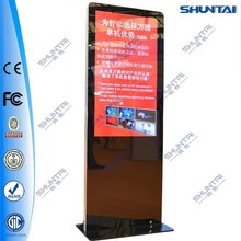 55inch digital interactive All In One LCD Touch Kiosk
