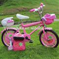 2015 novo estilo made in china preço crianças bicicleta/crianças acessóriosdebicicletas