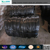 SAE1008 5.5mm Mild steel Low Carbon Iron Wire Rod Coil