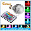 High power 85-256V 9W led Remote Control bulb