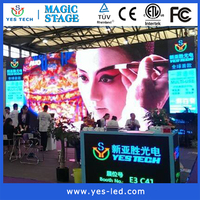 2015 www .xxx com p5 rgb led video wall xx china led screen for advertising