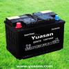 Yuasan Extraordinary Rechargeable 12V74AH Lead Acid Dry Charged Car Battery -- DIN74(12V74AH)