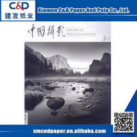 High Quality Cheap Art Paper Clay Coated Paper