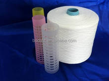 100%polyester yarn Two for one or ring spun