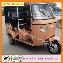 Alibaba Website Kingway Brand 2014 New Design Kingway Brand 2014 New Design Motorized Rickshaws for sale