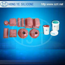 Stationery pad printing silicone rubber