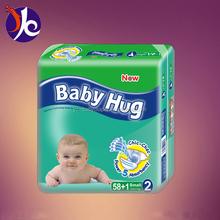wholesale good sale disposable baby hug diaper