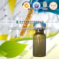 Gamma-Linolenic acid or GLA powder
