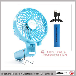 Electric appliances CE and FCC air conditioner hand usb fan with led light for outdoor activities