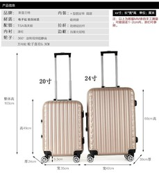 JY329 luggage wholesale/ compass luggage