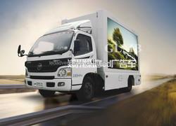 GLMB led outdoor display screen vehicle, advertisment van,advertising truck