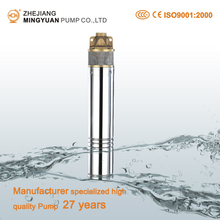 Brass Impeller 4SKM Model 220v submersible pumps