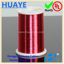 UL professional Low weld temperature B130 thermal class enameled magnet UEW Copper wire for Access Control Card