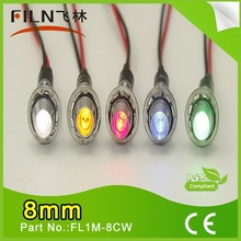 2015 high brightness 8mm 12v metal double color led ring light the signal of the hunter with wire
