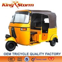 Comfortable tricycle 3 wheeled bajaj pulsar 180 parts