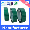 China PET clear masking tape HY600 for electrical products
