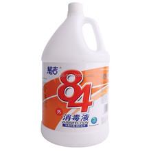 OEM Antiseptic liquid toilet disinfectant,glutaraldehyde disinfectant
