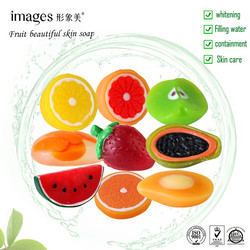 OEM/OBM 100g high-quality harmony fruit soap