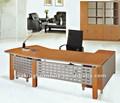 Mobilier de bureau ikea/table de bureau