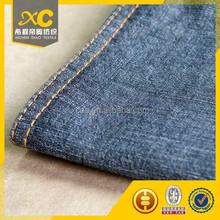 cotton polyester 6.5oz denim abaya fabric made in china