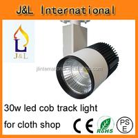 LED track light 30w 2wires for luminous clothing 10pcs/lot