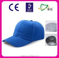 sports helmet parts,padded baseball caps,safety bump hat