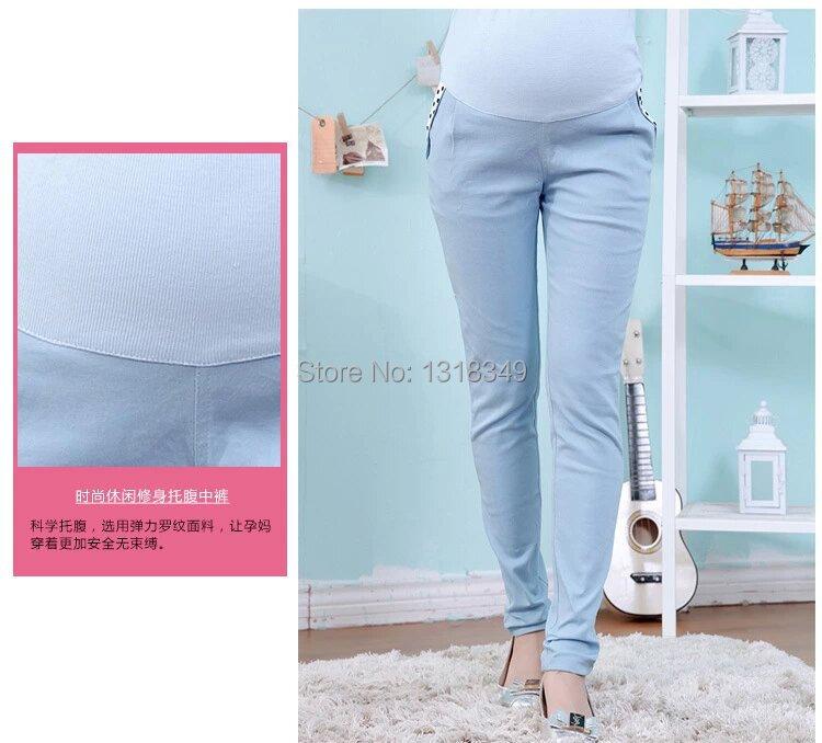 Как сделать своими руками брюки для беременных