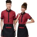 restaurante el uniforme del personal de los diseños para el camarero