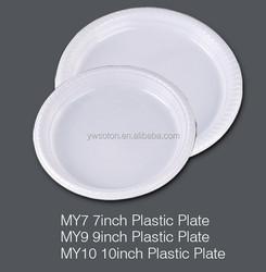 7,9,10 Inch White Plastic Plate Disposable Weeding Pary Birthday Tableware Dinnerware Salad Plates Dinner Plates