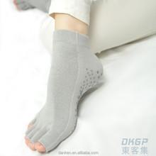 Taiwan factory best yoga high quality yoga toeless socks anti slip yoga socks