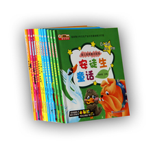 Worldwide favorite children story book printing with CD