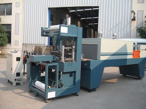 Automatic shrink wrapping machine TNN-SPM Series.jpg