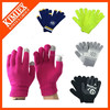 Made In China Wholesale Cheap Acrylic Knitted Gloves