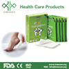 HAPPY FEET HFP01 foot patch healthcare foot patch
