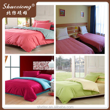 Dyed plain cotton sheeting fabric trade assurance