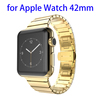 2015 Hot Sale HOCO Butterfly Lock Link Style Watch Band Strap for Apple Watch with Factory Price
